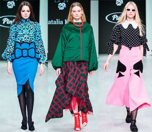 What is in fashion now or how to don't miss the biggest trends of 2020 | PrintSalon.pl
