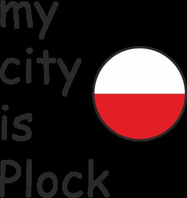 Print Mug 330ml My city is Plock - PrintSalon