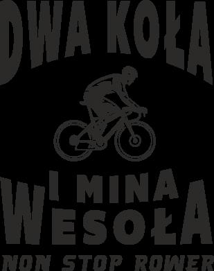 Print Water bottle Bicyclista rides a bicycle - PrintSalon