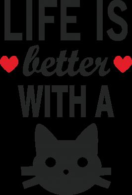 Print Baby bodysuit Life is better with a cat - PrintSalon