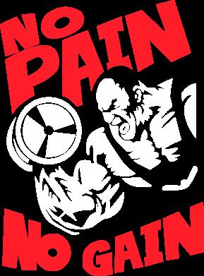 Print Men's hoodie No pain No gain - PrintSalon