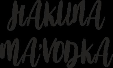 Print Etui na Xiaomi Mi6 Hakuna ma'vodka - PrintSalon