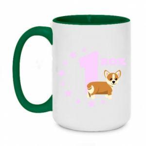 Two-toned mug 450ml 1 year