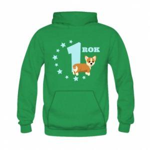 Kid's hoodie 1 year