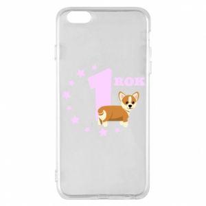 iPhone 6 Plus/6S Plus Case 1 year