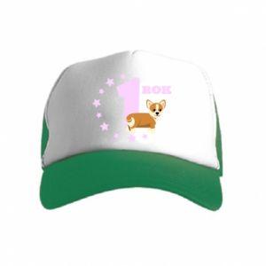 Kid's Trucker Hat 1 year