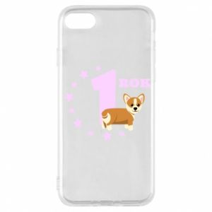 iPhone 7 Case 1 year