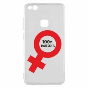 Phone case for Huawei P10 Lite 100% woman - PrintSalon