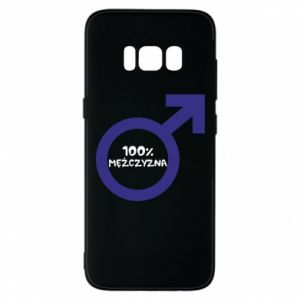 Phone case for Samsung S8 100% man!