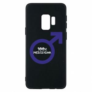 Phone case for Samsung S9 100% man!