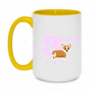 Two-toned mug 450ml 3 yars