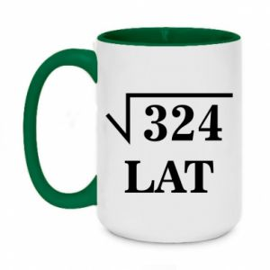 Two-toned mug 450ml 324 years old