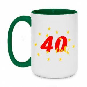 Kubek dwukolorowy 450ml 40 lat, z gwiazdami