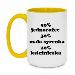 Two-toned mug 450ml Сomposition: unicorn, mermaid, princess