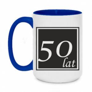 Two-toned mug 450ml 50 years