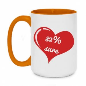 Two-toned mug 450ml 82% sure