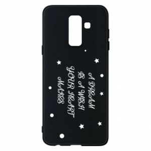 Phone case for Samsung A6+ 2018 A dream is a wish your heart makes, for her