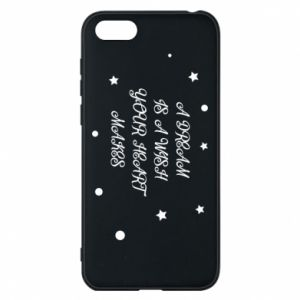 Phone case for Huawei Y5 2018 A dream is a wish your heart makes, for her