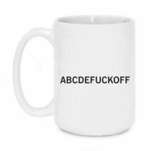 Kubek 450ml Abcdefuckoff