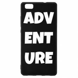 Huawei P8 Lite Case Adventure