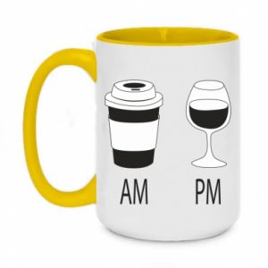 Two-toned mug 450ml Am or pm