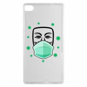 Huawei P8 Case Anonymous