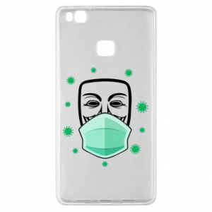 Huawei P9 Lite Case Anonymous