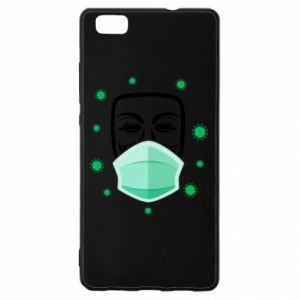 Huawei P8 Lite Case Anonymous