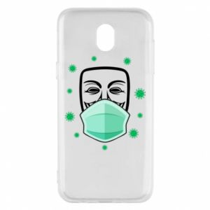 Samsung J5 2017 Case Anonymous
