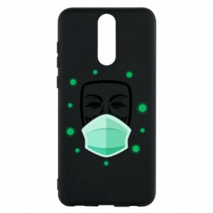 Huawei Mate 10 Lite Case Anonymous