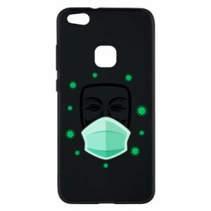 Huawei P10 Lite Case Anonymous