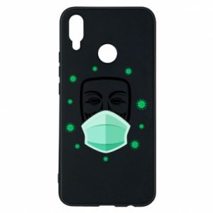 Huawei P Smart Plus Case Anonymous