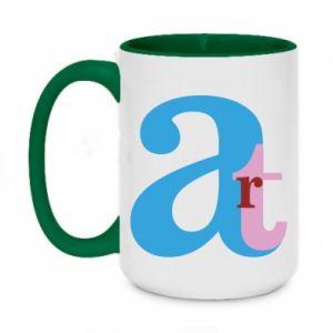 Two-toned mug 450ml Art