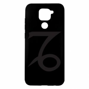 Etui na Xiaomi Redmi Note 9/Redmi 10X Astronomical designation Capricorn