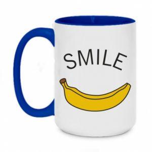 Kubek dwukolorowy 450ml Banana smile