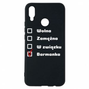 Phone case for Huawei P Smart Plus Barmaid, for her - PrintSalon