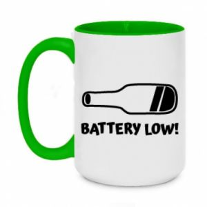 Two-toned mug 450ml Battery low