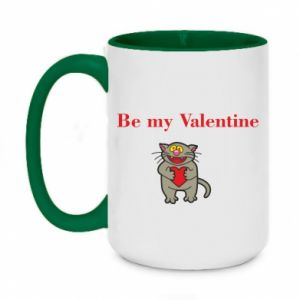 Two-toned mug 450ml Be my Valentine