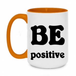 Two-toned mug 450ml BE positive