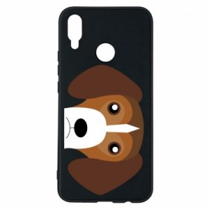 Phone case for Huawei P Smart Plus Beagle breed - PrintSalon