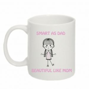 Kubek 330ml Beautiful like mom - PrintSalon