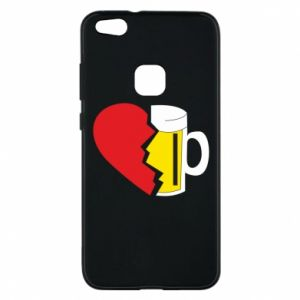 Phone case for Huawei P10 Lite Beer broke the heart