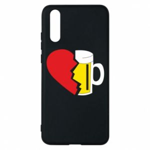 Phone case for Huawei P20 Beer broke the heart