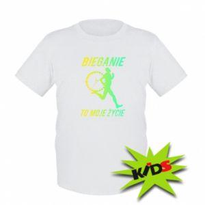 Koszulka dziecięca Bieganie to moje życie