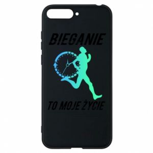Phone case for Huawei Y6 2018 Running is my life