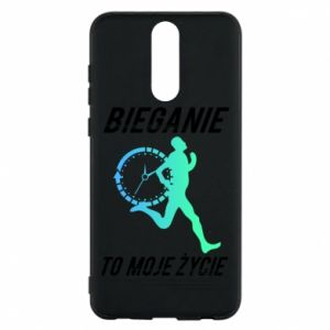 Phone case for Huawei Mate 10 Lite Running is my life