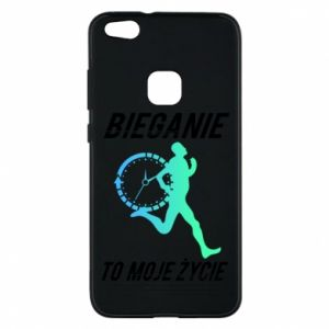 Phone case for Huawei P10 Lite Running is my life