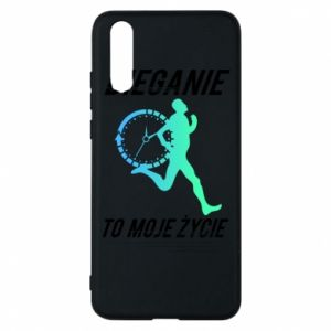 Phone case for Huawei P20 Running is my life