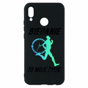 Phone case for Huawei P20 Lite Running is my life