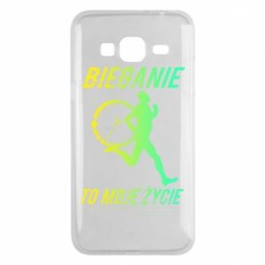 Phone case for Samsung J3 2016 Running is my life